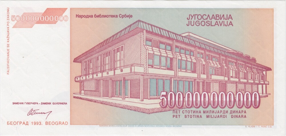 Yugoslavia 1993 500 Billion Dinara Pick#137 Uncirculated product image