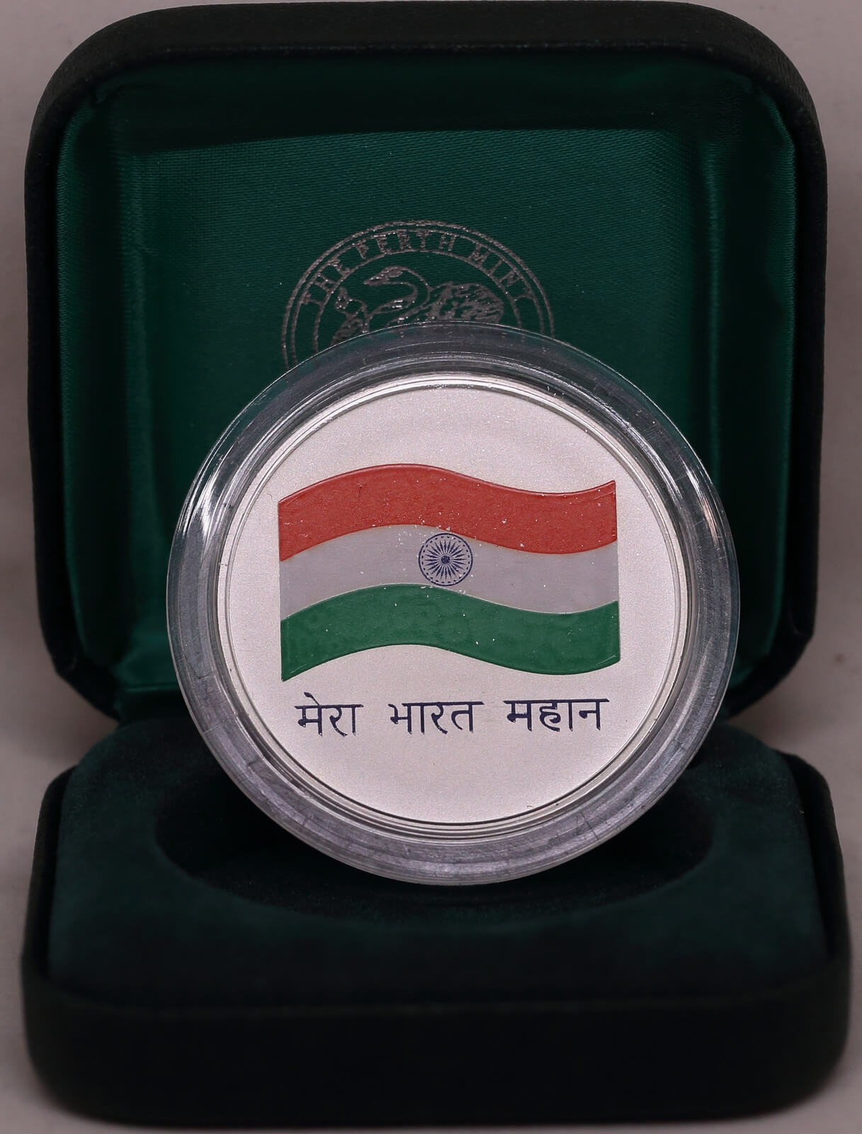 1997 Silver 1 Ounce Perth Mint Coloured Medal - Indian Independence product image