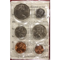 Australia 1976 Uncirculated Mint Coin Set
