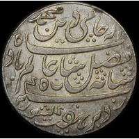 India (E.I.C.) Bengal 1793~1818 Silver Rupee Calcutta Mint KM# 99 Uncirculated